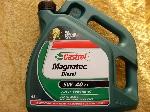 Castrol Magnatec Diesel 5W-40 B4 - 4 L